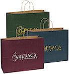 Judy Matte Shopping Bags